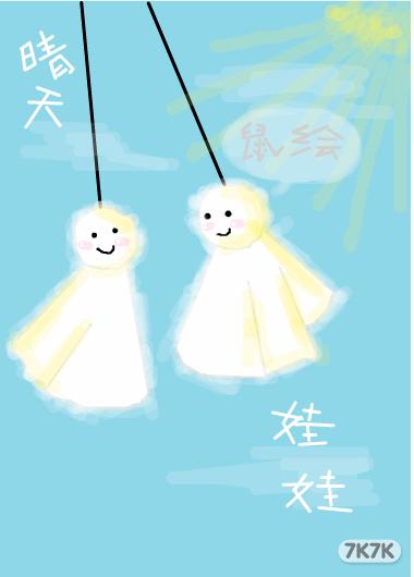 涂鸦馆-筱烟-手绘作品