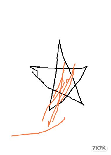6098576528-五角星