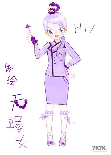 筱烟-天蝎女