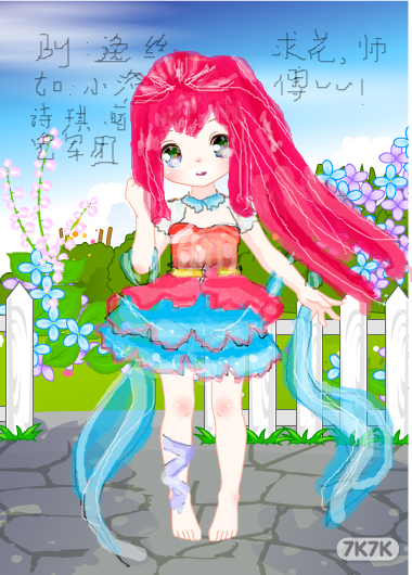 yyc20021012-可爱蛋糕裙&逸丝&小洛