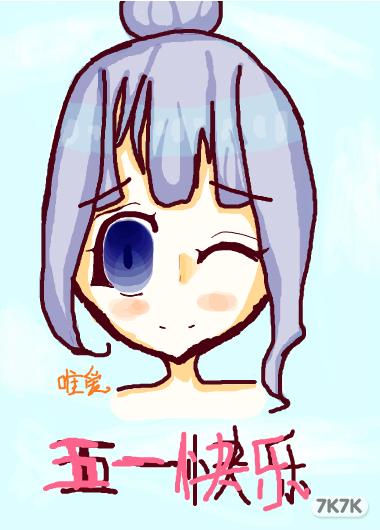 涂鸦馆-唯爱薛之谦-手绘作品
