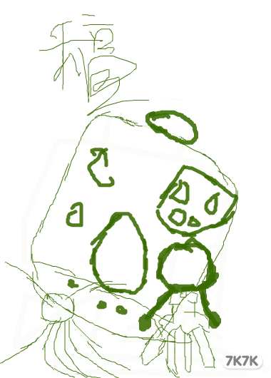 涂鸦馆-夏小公主-手绘作品