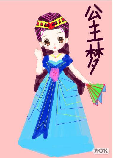 简单的公主图画步骤
