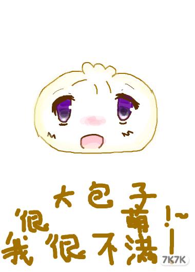 雀巢加菲猫-包子太萌,我很烦!~!~!