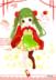 【原创】下午茶甜点拟人系列之Apple Pie【苹果派】<br />BY:菓纸君<br />TO:清瑾