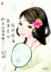BY 筱璇【参赛扇子【小编要精啊啊啊啊