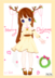 送给小Milk的单人图喔~www望稀饭<br />BY:菓纸君<br />TO:Milk
