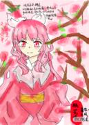 【孤狐】你们都刷三生三世,那我就刷桃花债喽<br />讲个笑话:我看主题是桃花,但我想成樱花(因为我没看到过桃花),结果画成梅花2333