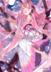 【临摹】id:49977225<br />送给雪雪x渃子的婚贺。^O^
