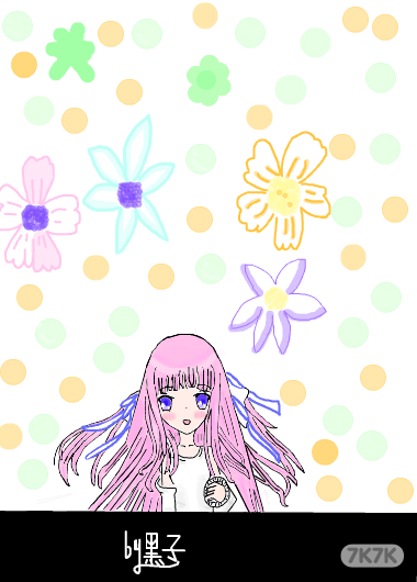 涂鸦馆-杏子-手绘作品