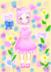 紫心粉霞蝶