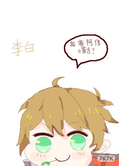 涂鸦馆-狐白sama-手绘作品