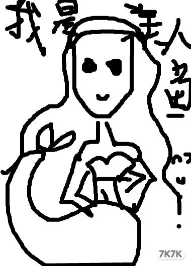 可爱贝壳简笔画