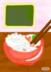 水饺......