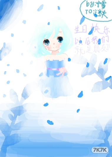 涂鸦馆-宁雪-手绘作品