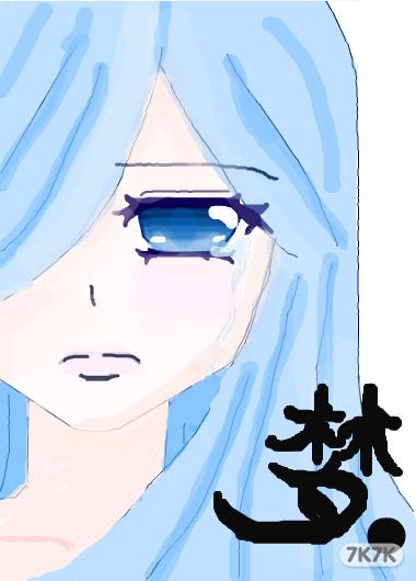 流泪头像女生手绘