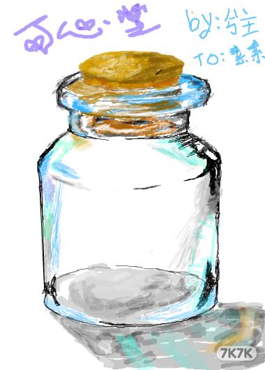 手绘玻璃花瓶图片[矢量图;