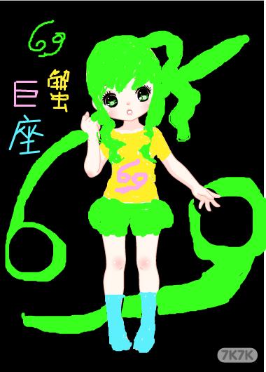 巨蟹座代表符号;其实就是蟹的两个钳子