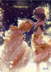 TO米蒂 呓苒颜 小桃 夏木 芯莲 可乐 黑雪 馅饼 雨荷 凤 子谦 音炽 yeolxia 陌熙 筱凌 可心 灯 雪玥 雯 靖纸 撸二 浅 苏洛兰 茗轩 欧阳奈琳 风纸 蓝绸 小静 团子 猫猫 韩忆美