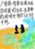 1594977697的涂鴉作品
