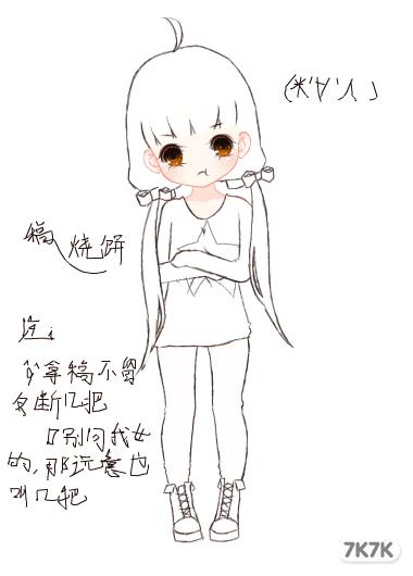 涂鸦馆-烧饼先生末末夫人晴兮宝宝-手绘作品