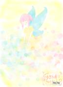 ∮音乐∮(music)】第一副完成的画【鼠绘不解......】(tu呀万岁)