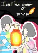 画片爱情---I will be your eye
