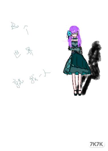 7k7k涂鸦-yu鱼☆小森的作品