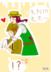 皮善家与园丁CP组合~<br />希望有花花支持丫~~<br />喜欢克利切先生与伍兹小姐的给朵花花丫~~~~~~~~~~~~~~