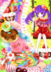【原创参赛君】【快新年了啊!明天就是了!新年快乐哦!【TO:赫猫 机器【每次参赛小编都不会给我前三的!嗯!我尽力了【BY:梓喵