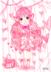 喜欢上粉红色了,随意乱画~