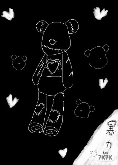 画下来了.萌萌萌~~~~; 暴力熊手绘图片; >>作品;