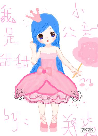 我是甜甜小公主 耶 求鲜花 -涂鸦馆 小画迷 手绘作品