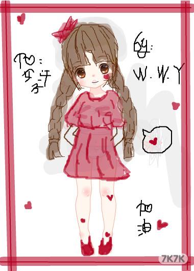 涂鸦馆-我爱胡萝卜wwy-手绘作品