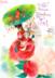 七夕节快乐亲们~送所有的涂鸦党们~【筱璇】【话说,小编如果你希望找到伴侣那就给我精吧】