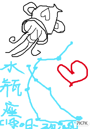 蓝玫瑰简笔画步骤图片大全
