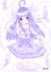 谢谢你们的花花<br />就酱紫啦~