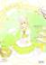 【原创】ヽ(≧Д≦)ノ祝火柴和婷纸:結婚おめでとう!!!!<br />BY:菓纸君<br />TO:火柴&amp;婷纸