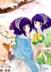 Chiya的《彩》封面,细节没处理好,希望不要介意,小奈,这么久才给你真的很对不起,望喜欢