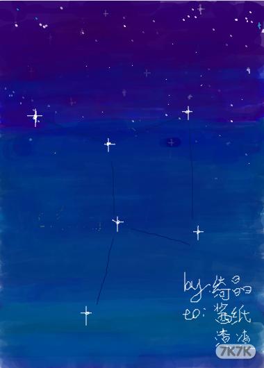 手绘彩铅星空图