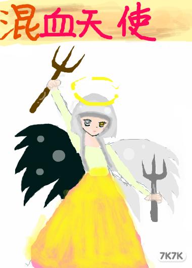 涂鸦馆-恶魔的翅膀-手绘作品