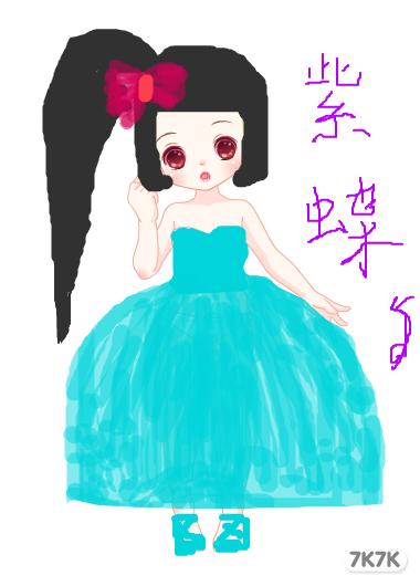涂鸦馆-紫蝶公主96185-手绘作品
