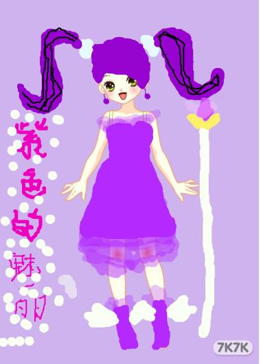 淘宝店铺公告背景紫色