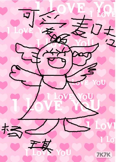 杨琪-小燕子姐姐,这是我画的麦吉.可爱吧.杨琪