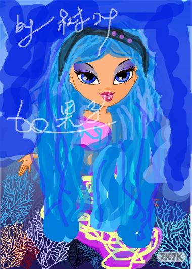 蓝色树叶-人鱼公主,届时第一次画