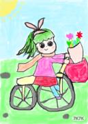 我爱我的单车