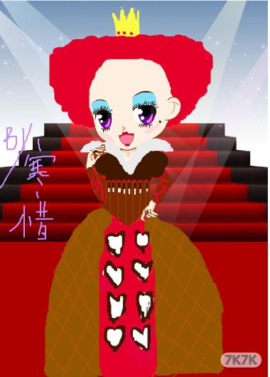 爱丽丝梦游仙境 红皇后